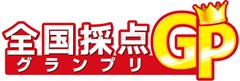 logo-shop-saiten